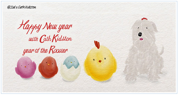 HAPPY NEW YEAR WITH CATH KIDSTON