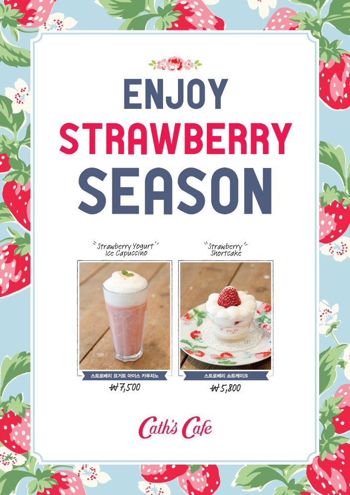 ENJOY STRAWBERRY SEASON