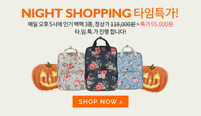NIGHT SHOPPING 타임특가!!